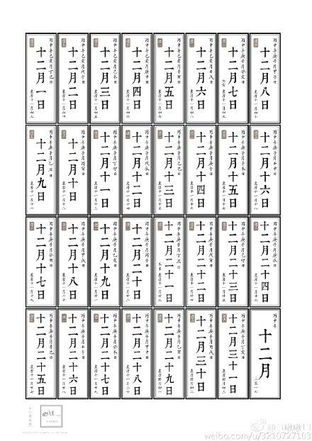 https://i1.wp.com/ww4.sinaimg.cn/bmiddle/bf5fcebfgw1fa3cgpixppj21kw28gql5.jpg?w=640