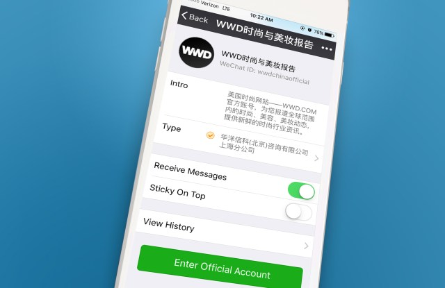 A look at WWD's WeChat channel, translated for the Chinese audience.