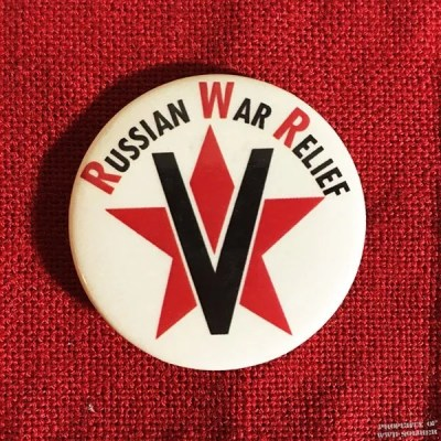 WWII Russian War Relief Pin, WW2