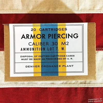WWII Armor Piercing Cartridge Box, ww2 reproduction