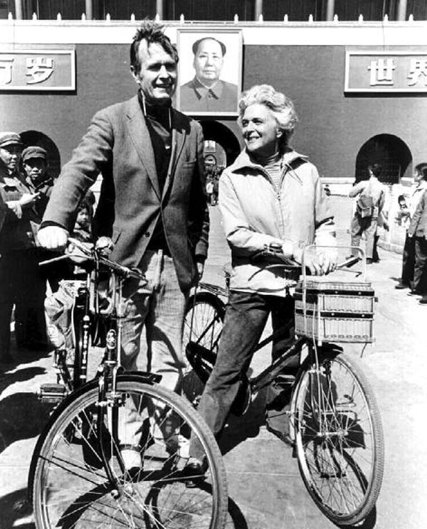 Chief of the US Liaison Office in the People's Republic of China George H.W. Bush and his wife, Barbara, in early to mid 1970's in China.     Handout George H.W. Bush Presidential Library