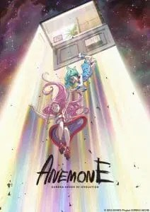 Anemone Eureka Seven Hi-Evolution Key Visual