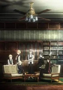 Lord El-Melloi IIs Case Files Anime Visual