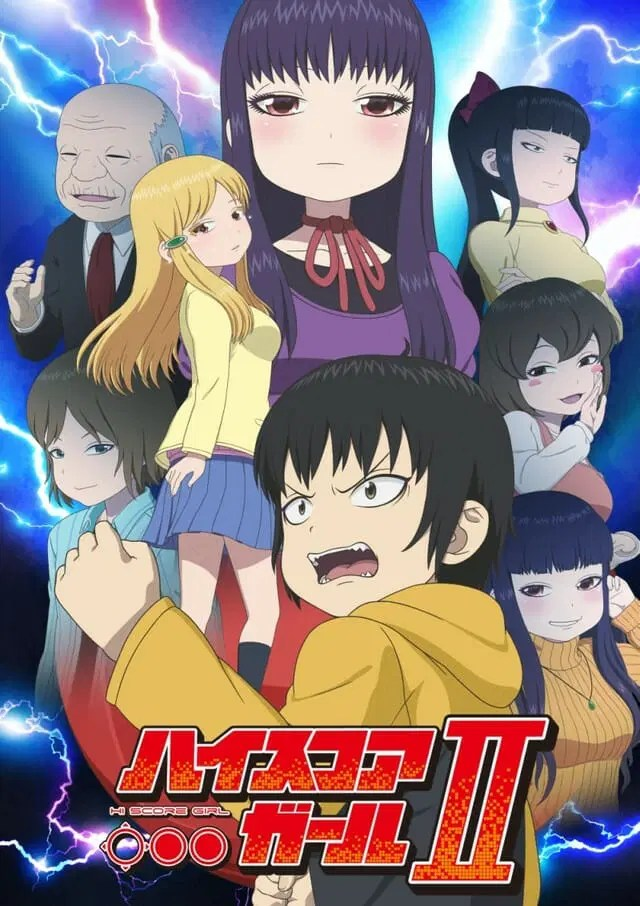 Hi Score Girl Season 2 Visual