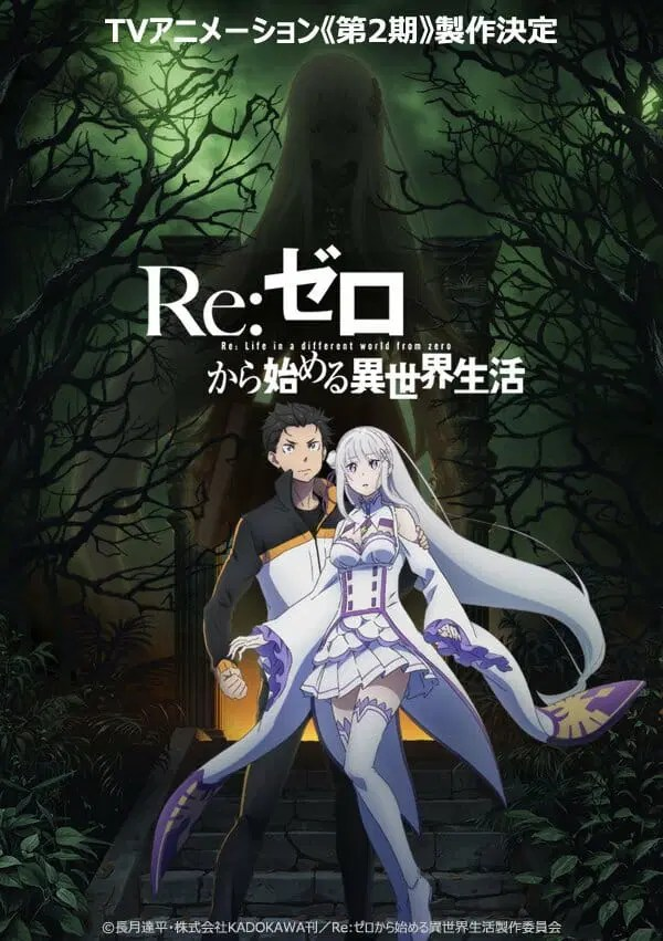 ReZero Season 2 Visual