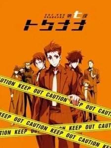 Tokunana Anime Visual