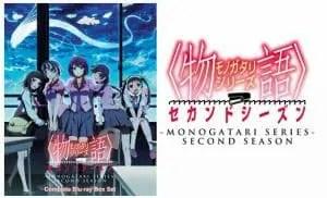 SakuraCon 2019: Aniplex of America to Release Monogatari ...
