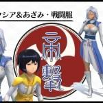 Project Sakura Wars Character Visual - Azami - Anastasia - Battle
