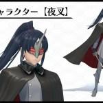 Project Sakura Wars Character Visual - Yasha