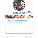 Aggretsuko Smartphone Game Screenshot