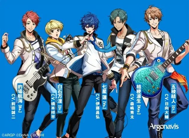 Argonavis Band Visual - Argonavis