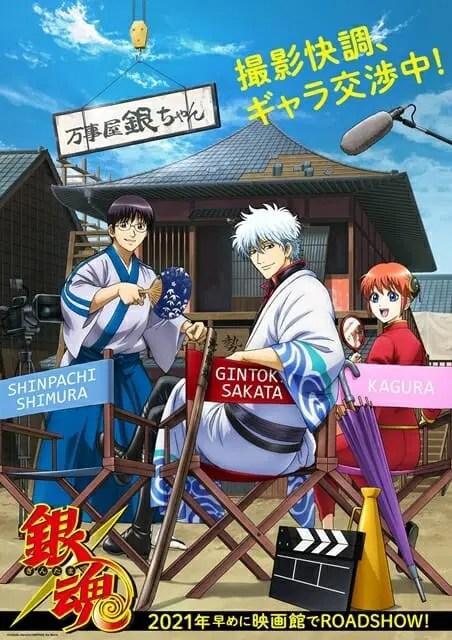 Gintama Anime Movie 3 Visual