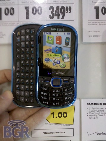 Samsung Intensity II BB Leak