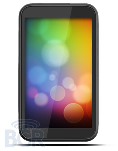 Das HTC Ville wird im April mit ICS kommen - Quelle: BGR.com