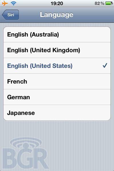 iOS 5.1 inserito il giapponese per SIRI