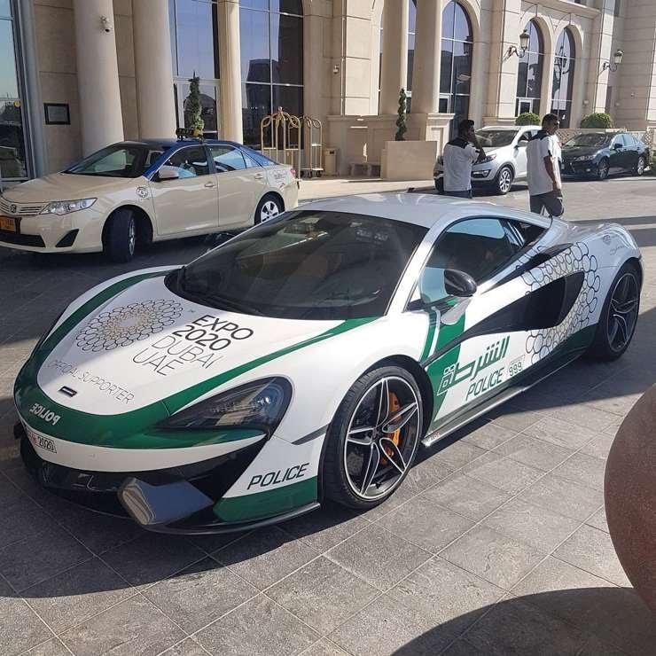 Dubai Police Mclaren 570s