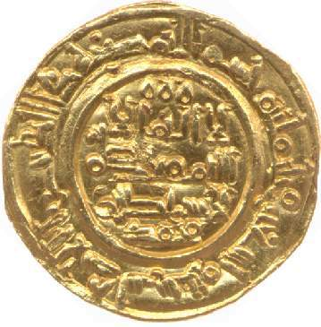 (Obverse of) gold dinar of Caliph Hishām II of Spain, 999-1000, Grierson Collection, Fitzwilliam Museum PG.1192