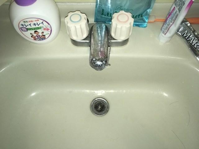 大阪府和泉市にて洗面水漏れで止水栓の交換事例