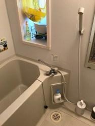 池田市の風呂水漏れ