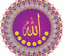 نصائح للمرأة المسلمة