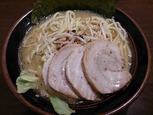 koyamiso