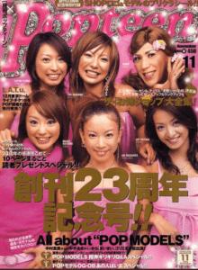 hatadaaki (2) (2) (1)