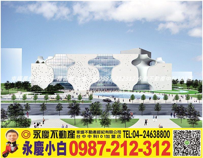 672498_臺中大都會歌劇院