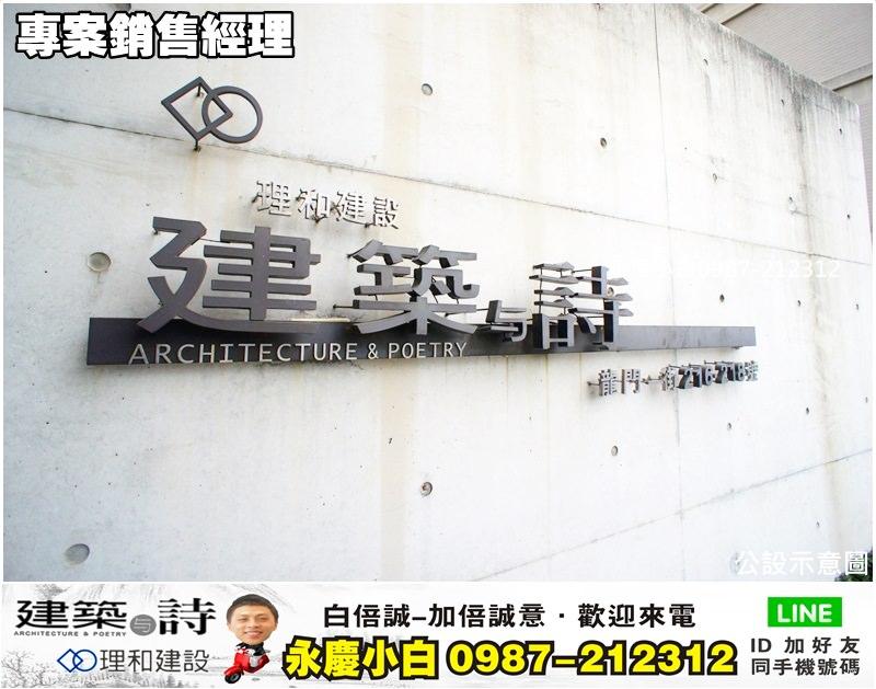 建築與詩_170206_0015