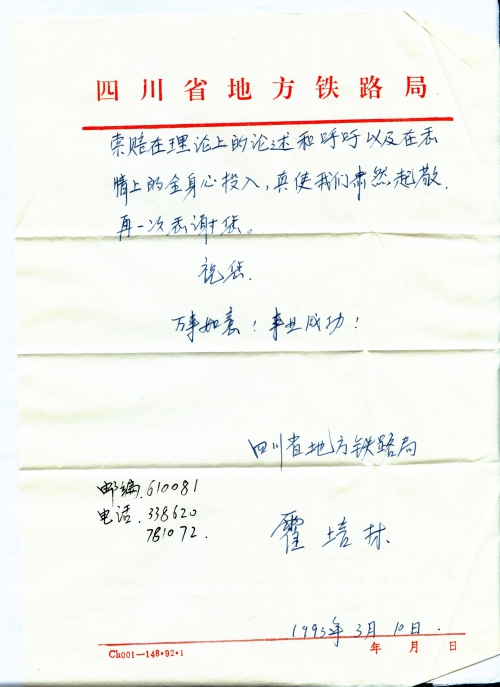 s0195-p002