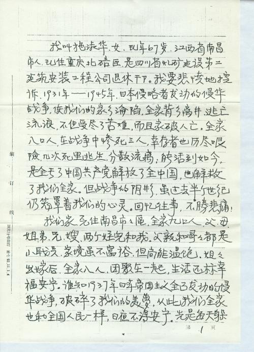 s1031-p004