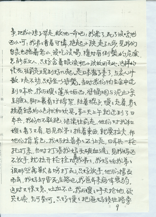 s1031-p012