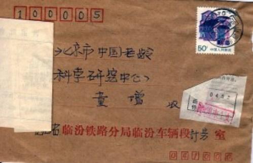 s0055-e2