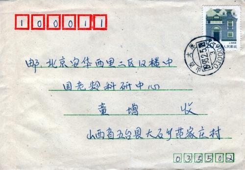 s0059-e