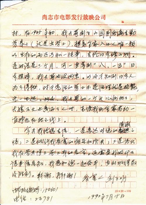 s0101-p2