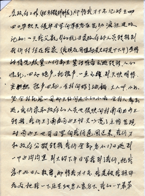 s0105-p2