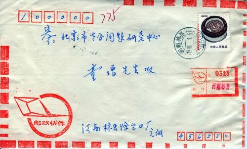 s0108-e