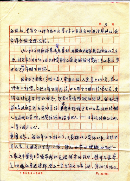 s0115-p3