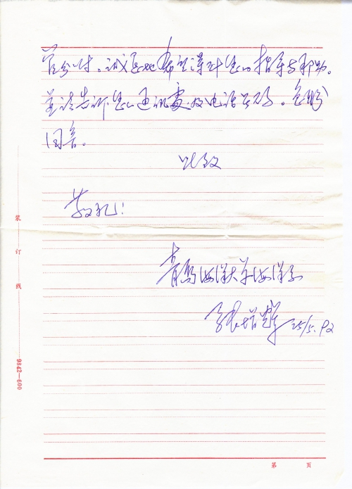 s0130-p3