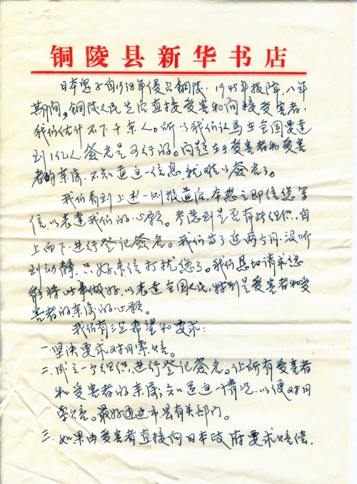 s0190-p3