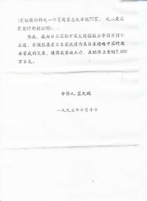 s0194-p2