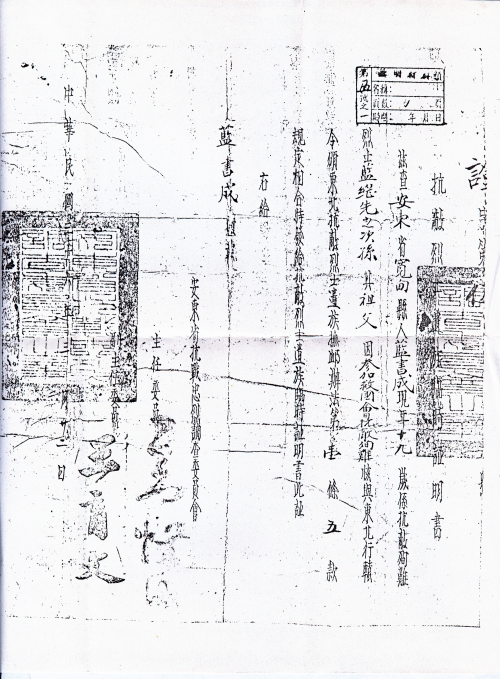s0194-p5
