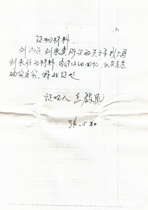 s0211-p3