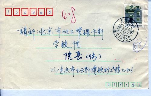 s0409-e