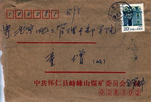 s0413-e