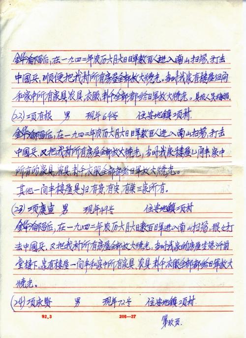 s0460-p011