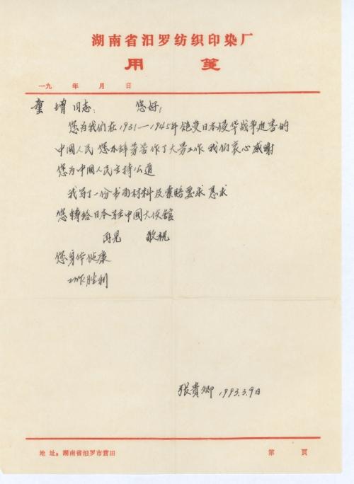 s0645-p1