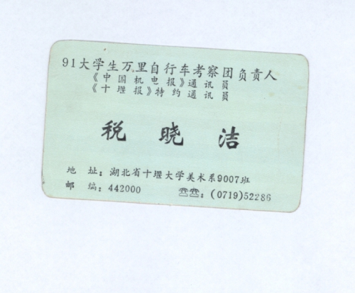 s0667-p4
