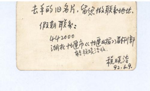 s0667-p5