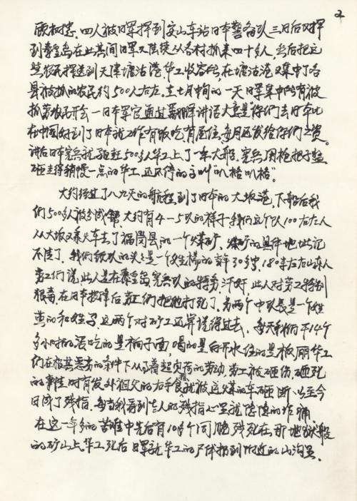s0708-p4