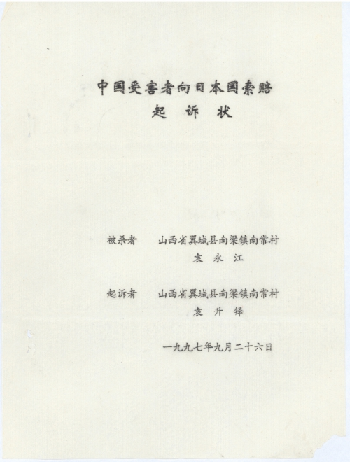 s0713-p1
